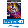 UHD blu-ray udgivelser